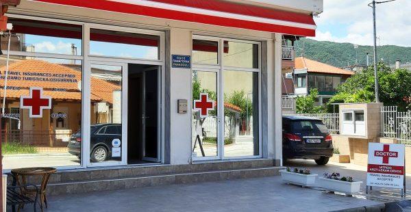 Ιατρείο & Γιατρός στον Σταυρό Χαλκιδικής - Πρωτοβάθμια Περίθαλψη